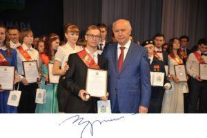 Награда от губернатора_2