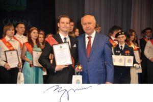 Награда от губернатора_3