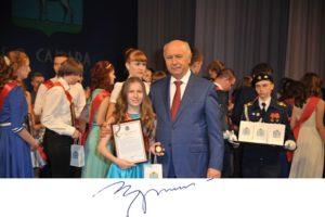 Награда от губернатора_5
