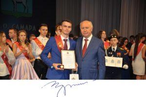 Награда от губернатора_6