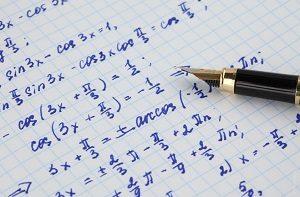 Контрольная работа по математике в классах